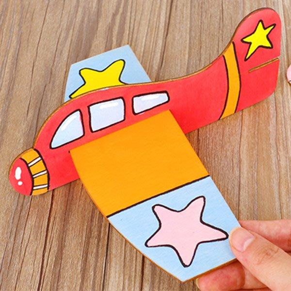 兒童DIY繪畫塗鴉原木飛機【JC3777】《Jami Honey》
