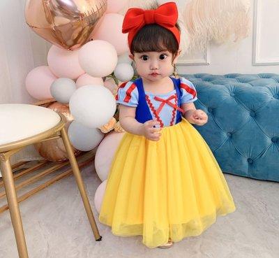 【韓菲小姐】預購~~白雪公主女童洋裝(不包含頭飾)