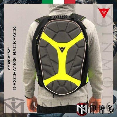 伊摩多※DAINESE D-EXCHANGE S 雙肩小背包‧多功能、超大容量‧多置物收納便利‧附防水袋-黑灰黃