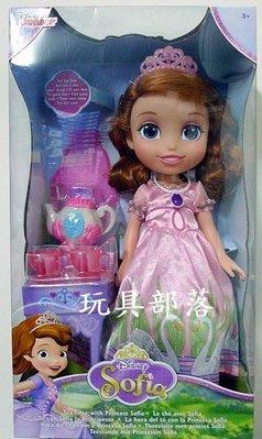*玩具部落*迪士尼 DISNEY Q版 公主 12吋 小公主 蘇菲亞 娃娃 特價1181元起標就賣一