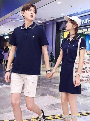 情侶裝夏裝2019新款韓版氣質顯瘦短袖POLO領洋裝女百搭T恤上衣