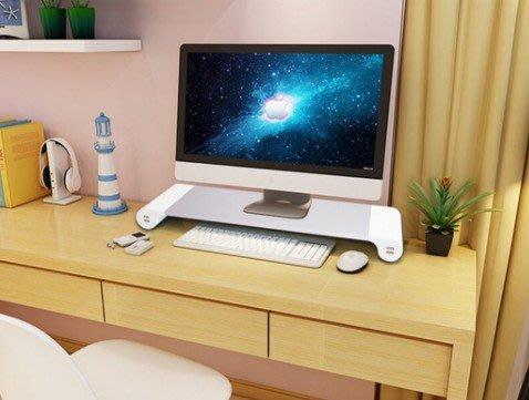 [現貨在台 快速發貨]螢幕架增高架 智能螢幕支架 鋁合金收納架 4孔USB 極簡風格 蘋果 安卓 充電