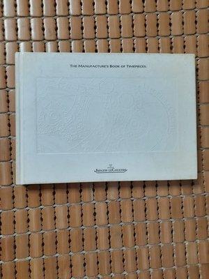 不二書店The Manufacture's Book of Timepieces  Jaeger-LeCoultre積家