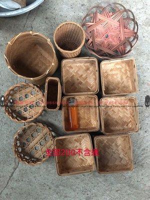 台灣早起老商品 竹編籃子 孔雀擺飾