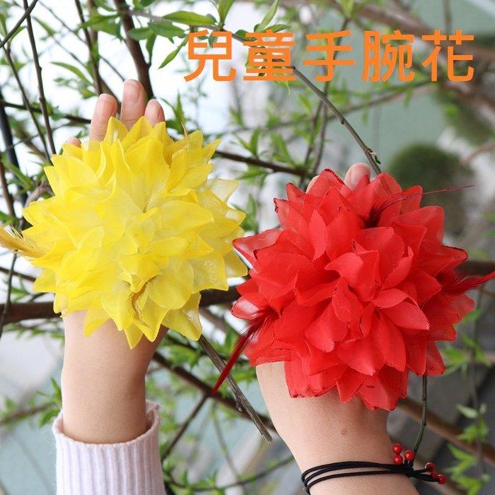 福福百貨~手花幼兒園兒童手腕花舞蹈表演道具做手腕花臂花新娘花手指花頭花腕花裝飾~購買10朵發貨