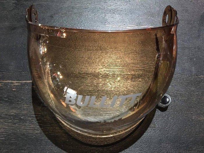 (I LOVE樂多)BELL Bullitt 專用鏡片(漸層茶色)泡泡鏡