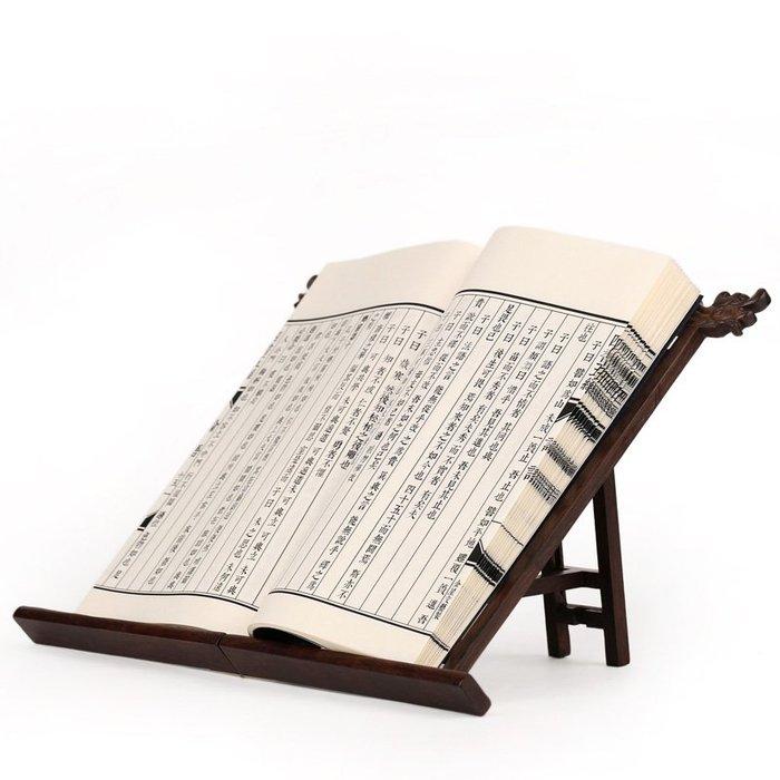 雅軒齋紅木閱讀架看書器書立架讀書 實木質創意簡約字帖架臨帖架