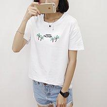=EF依芙=韓國首爾 時尚精品 東大門同步 夏季新款韓版胖mm時尚字母椰樹繡花圓領短袖T恤 大碼女裝17823