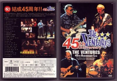 音樂居士#The Ventures 45th Anniversary () DVD