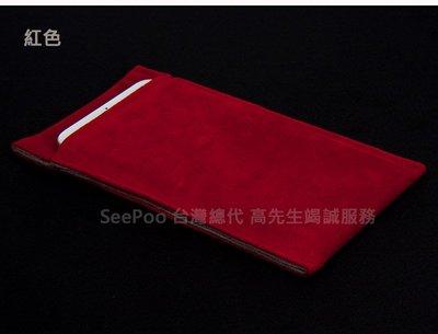 【Seepoo總代】2免運絨布套華碩 ROG Phone ZS600KL 絨布袋 手機套 紅色 粉色 保護袋 保護殼