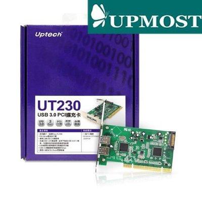 【MR3C】含稅附發票  UPMOST登昌恆 Uptech UT230 PCI USB3.0擴充卡