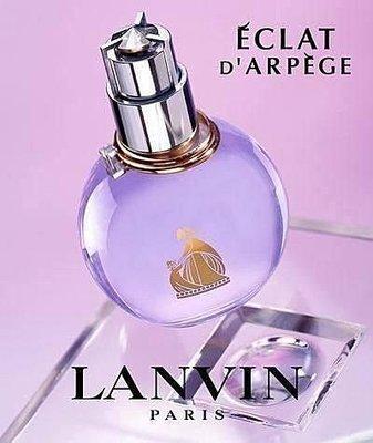 便宜生活館【香水】 Lanvin Eclat 光韻 女性淡香精10ml 滾珠分裝瓶 (可超取)