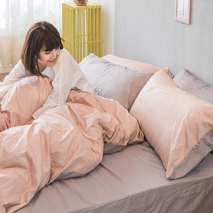床包 / 雙人特大【撞色系列-多色可選】含兩件枕套  100%精梳棉  戀家小舖台灣製AAA501