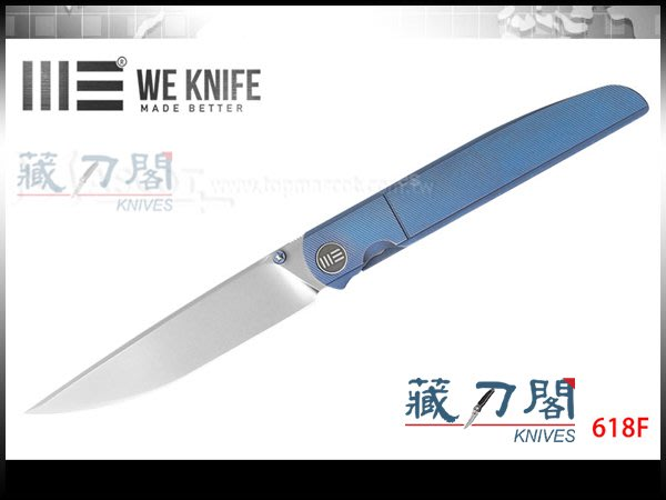 《藏刀閣》WE KNIFE-(Model#618)流線型藍色鈦柄折刀(緞面刃)
