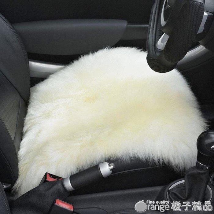 澳世家 純羊毛冬天車墊 冬季新款車子墊長毛坐墊毛毛汽車保暖毛墊  全館免運