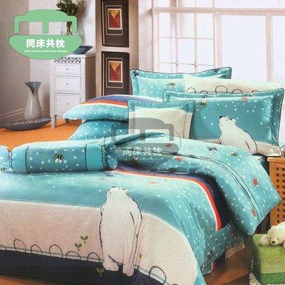 §同床共枕§100%精梳棉 單人3.5x6.2尺 舖棉床罩鋪棉兩用被五件式組-9790