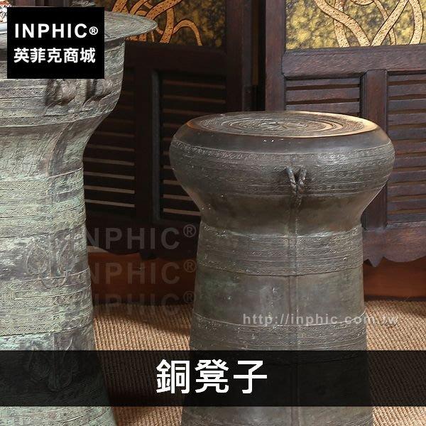 INPHIC-泰國銅藝椅子套裝東南亞仿古茶几青銅茶桌銅桌傢俱小型-銅凳子_7sCe