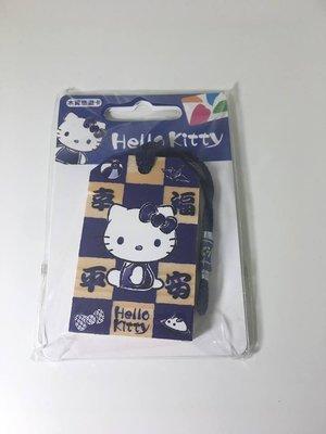 Z°限量♠出售σ 全新 絕版 【 HELLO KITTY 御守木質造型悠遊卡 幸福平安 】 悠遊卡 Kitty悠遊卡
