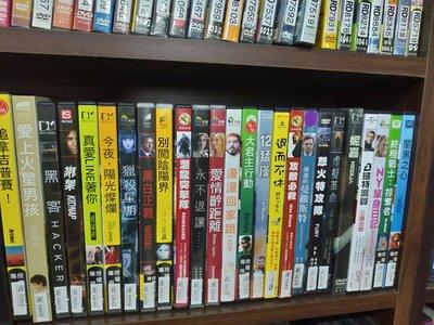 《12猛漢》正版DVD ‖克里斯漢斯沃 麥可夏儂 麥可潘納【超級賣二手書】