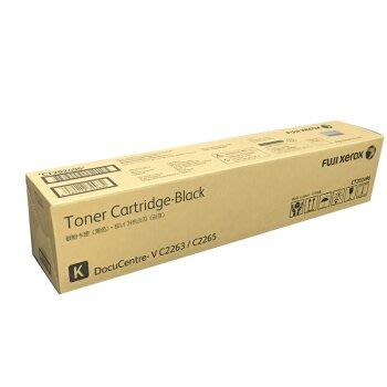含稅【小智】XEROX DCV-C2263/2265 黑色原廠碳粉CT202489 CT202490 CT202491