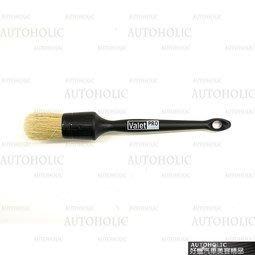 『好蠟』Valet Pro Soft Wheel Brush (VP輪框清潔毛刷)