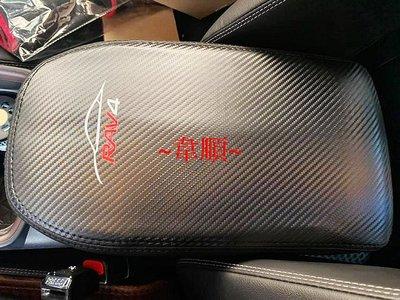~韋順~豐田 TOYOTA 5代 RAV4 專用 中央扶手套 中央置物盒套 中船扶手套 防刮 防退色