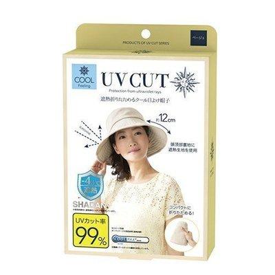 Ariels Wish-日本COOL UV CUT防曬紫外線抗UV達99%以上吸濕快乾可折疊隨身攜帶遮陽帽-百搭米色款