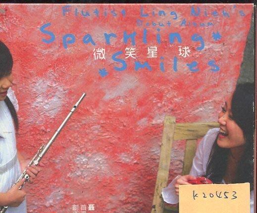 *真音樂* SPARKLING SMILES 二手 K20453