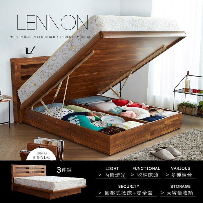 【H&D DESIGN】房間組 LENNON 藍儂田園鄉村風5尺雙人掀床3件組(床頭+掀床+床墊)