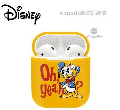 光華商場。包你個頭【迪士尼】Apple 唐老鴨 AirPods硬式保護套 抗刮 輕薄 好收納 官方授權