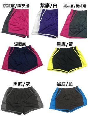 【高森】-快速出貨 -三分短褲  熱褲 多色運動口袋短褲 制服 球隊 61231