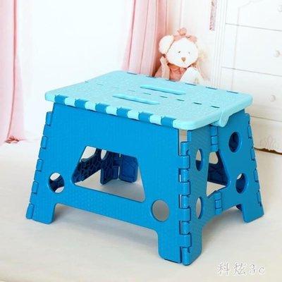 折疊凳子家用椅兒童收納板凳馬扎省空間塑料便攜式 js7172