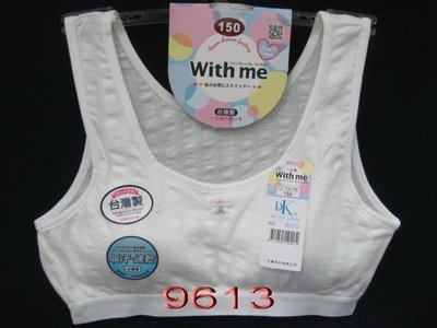 【lucy寶貝窩】一王美 9613  少淑女 成長型 背心內衣~台灣製