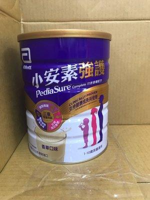 亞培小安素強護Complete均衡強護配方850g香草口味