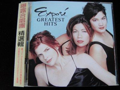 【198樂坊】曝露合唱團expose greatest hits(Come Go with Me.....美版)DX