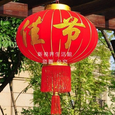 【新視界生活館】中秋節大紅燈籠歡度佳節...
