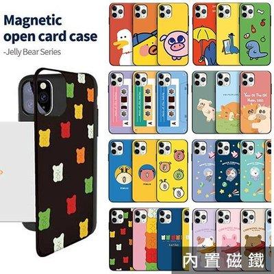韓國 趣味插畫 手機殼 磁扣卡夾│iPhone 12 11 Pro Max Mini XR Xs SE 8 7 Plus