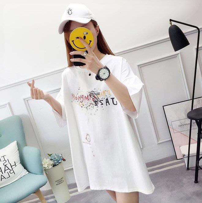 FINDSENSE G6 韓國時尚潮流 2019夏季新款百搭短袖T恤女裝上衣寬鬆中長款純棉字母印花簡約圓領T恤