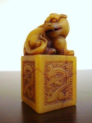 御寶閣Viboger~古董文物藝品~~祥獅印鈕~~