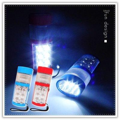 【贈品禮品】B1635 LED三段式手電筒/露營燈夜釣夜遊隨身多段式多功能手電筒贈品禮品