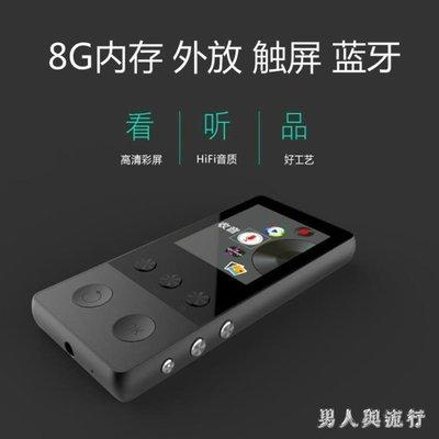 8GB 運動A6 MP3 MP4音樂播放器 迷你隨身聽 學生有屏插卡竊聽器   XY2998   TW