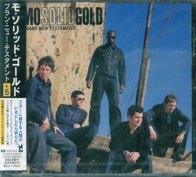 (甲上唱片) Mo Solid Gold - Brand New Testament - 日盤+5BONUS 17Tracks
