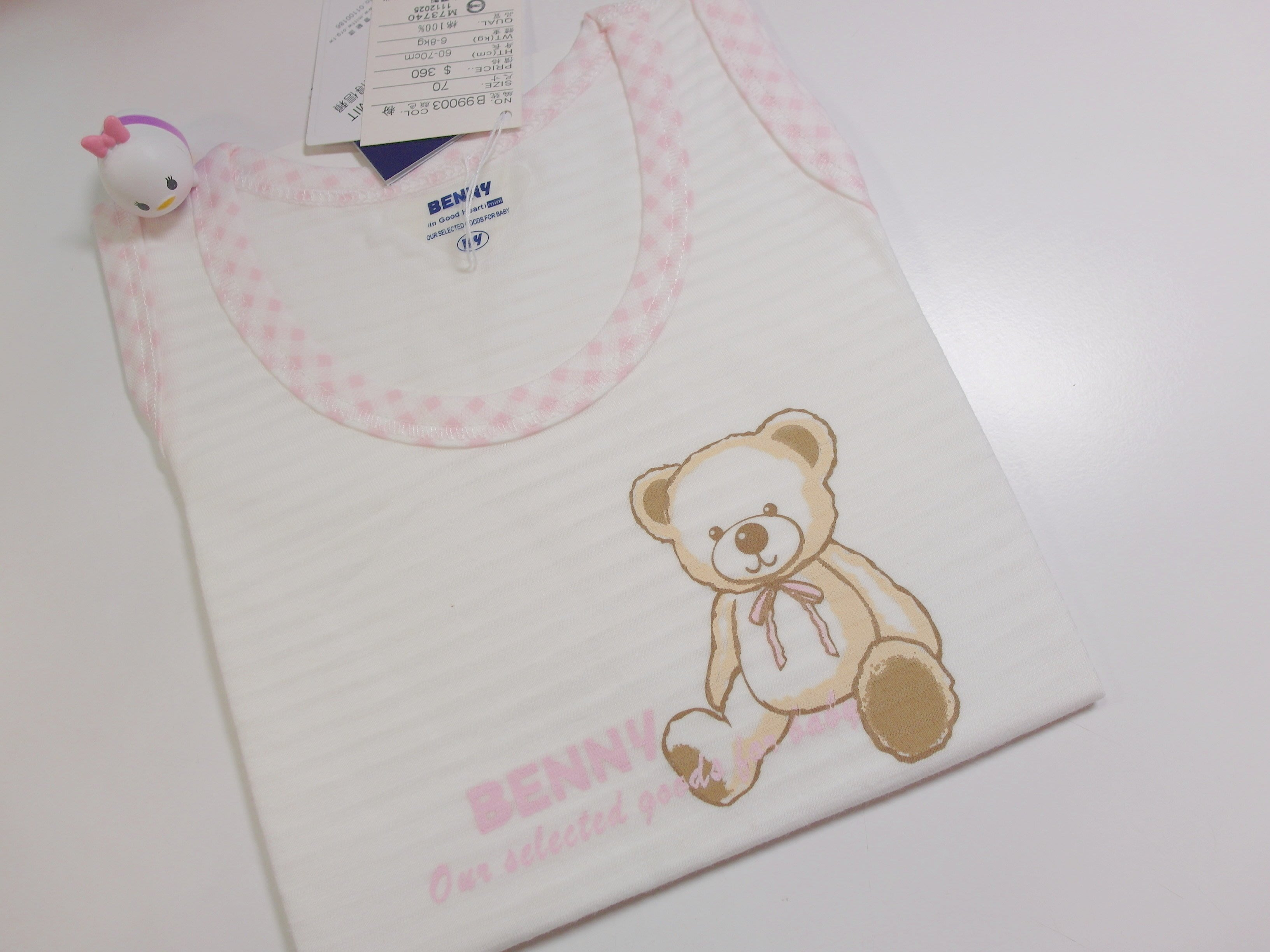 『BENNY-春夏童裝』99003 Benny Bear背心☆70/80CM(台灣製造) ☆特賣☆