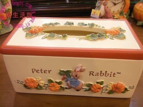 美生活館--全新比得兔大南瓜面紙盒--送禮自用皆宜