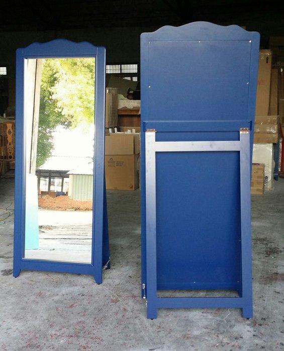 美生活館--鄉村家具訂製 客訂 全原木 寶藍色 穿衣鏡 立鏡 全身鏡 店面 服飾店 婚紗 美甲 也可修改尺寸與顏色