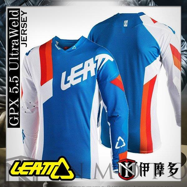 伊摩多※美國LEATT GPX 5.5 UltraWeld 藍.白 越野衫 極佳透氣 5018700151林道滑胎下坡車