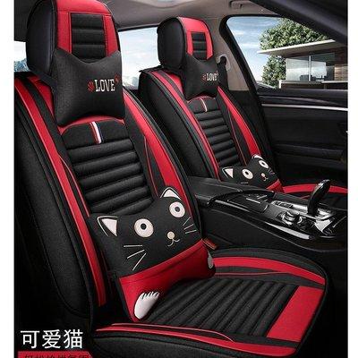 和泰豐田汽車座椅套豐田Sienta RAV4 C-HR豐田卡羅拉Corolla坐墊四季座套『御茗源佳』