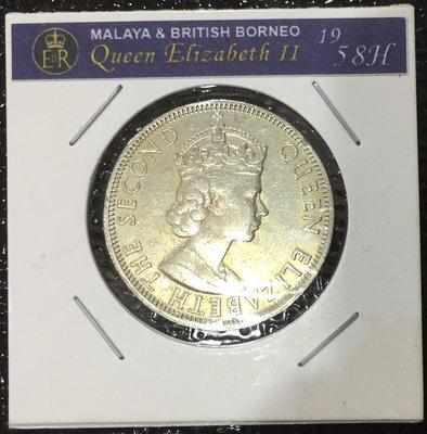 原光 1958 年 伊麗莎白 二世 英屬 馬來亞 Malaysia 馬來西亞 婆羅洲 50分 cents 大型 古 錢幣