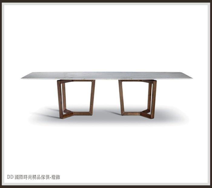 DD 國際時尚精品傢俱-燈飾 Poltrona Frau Bolero Ravel (復刻版)訂製 餐桌