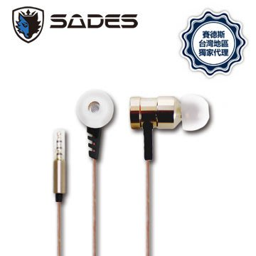 【鳥鵬電腦】SADES 賽德斯 SA-609 Wings 狼翼 入耳式鋁合金電競耳機 香檳金 線控 抗拉扯 LMS